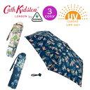 キャスキッドソン UV 傘 折り畳み傘 L770 かさ 雨傘 UPF50+ アンブレラ FULTON フルトン Cath Kidston ab-370200