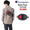 【セール SALE】チャンピオン バッグ ウエストバッグ ポーチ CH1028 020 ロゴフェイス Champion アウトドア 男女兼用 ag-989600