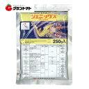 フェニックス顆粒水和剤 250g 害虫弱体化型殺虫剤 農薬 日本曹達