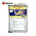フェニックス顆粒水和剤 500g 害虫弱体化型殺虫剤 農薬 日本農薬