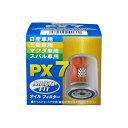 PX-7マルチフィット オイルフィルター【02P03Dec16】