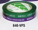 たばねらテープ 640-VPS AV-15 野菜用 15mm 野菜結束用テープ