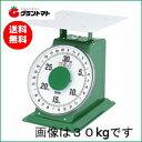 機械式上皿自動はかり 大型30Kg SDX−30
