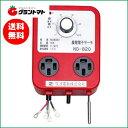 農電電子サーモ ND-820 単/三相200V・16A【コンセント2個口