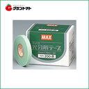 光分解テープ200-R 11mx19m(一巻)10巻入り