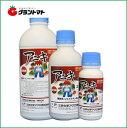アニキ乳剤 500ml 即効性チョウ・ダニ殺虫剤