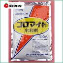 コロマイト水和剤 500g 天然成分型殺ダニ剤