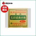 石灰硫黄合剤 18L 樹木の殺虫殺菌剤