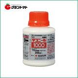 ダコニール1000 250ml 多種広範囲消毒殺菌