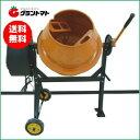 シンセイ 電動ミキサー SDM-70 ドラム容量115L【コンクリートミキサー】【メーカー直送】