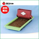 シンセイ みくに式種まき機 ガードレール付き 水稲用育苗箱用播種機