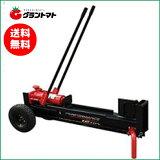 シンセイ 手動式油圧薪割り機(薪割機) HLS-12T(12tクラス)自重54kg【代金引換不可】