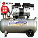 シンセイ オイルレスエアーコンプレッサー EWS-30 30Lタンク 1.0馬力 静音タイプ【02P03Dec16】