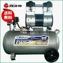 シンセイ オイルレスエアーコンプレッサー EWS-38 38Lタンク 1.5馬力 静音タイプ【02P03Dec16】
