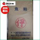魚粕 20kg 魚かす粉末動物系有機質肥料