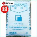 融雪剤 塩化カルシウム 粒状 25kg