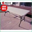 【●】折りたたみ作業台 ASG−180