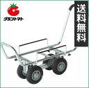 伸縮アルミハウスカー TC4503AL【8インチタイヤ 耐荷重80kg】