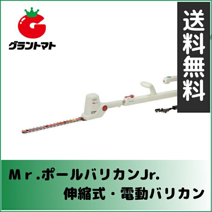 ムサシ Mr.ポールバリカンJr.  P-2003 伸縮式・電動バリカン【取寄商品】