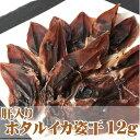 ★人気NO.1 ごま油 かどや 1650g X 1本★ 日本食品 調味料 ごま油 健康食品 ダイエット 美容 健康 日本食材料 サラダ ゴマ油 食用油