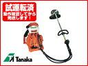 草刈機 エンジン式 刈払機 【日工タナカ PUM-270SAA (ループハンドル)】 草刈り機