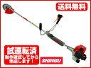草刈機 エンジン式 刈払機 【シングウ A-1526H (両手ハンドル)】 草刈り機