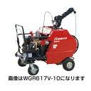 ラジコン動噴 噴霧機 散布機 【共立 WGR457V-8(8.5mm×130mホース付) (動力)】 動力噴霧器