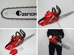 【ゼノア】G3501EZ-25P14チェンソー【14インチスプロケットノーズバー】【一般・小型タイプ】
