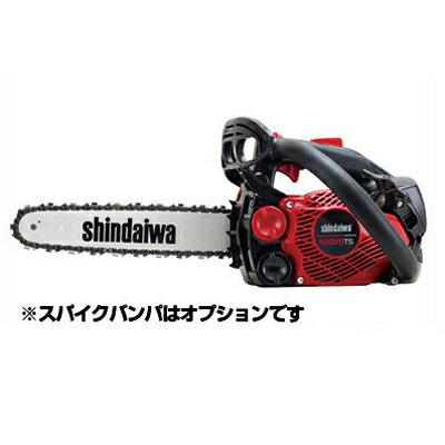 【新ダイワ】 E2025TS/250SP チェンソー チェーンソー 【10インチスプロケットノーズバー】【25AP仕様】