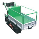 アテックス クローラ運搬車 XG355H【箱型引出し式荷台】【アシスト式ハンドダンプ】【最大積載量350kg】