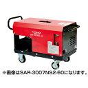 スーパー工業 高圧洗浄機 SAR-3010NS2-50 モーター式