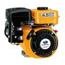 【送料無料★試運転済み】スバル 空冷4サイクル傾斜形単気筒OHC式ガソリンエンジン EX13D(4.3PS)