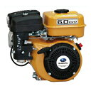 【送料無料★試運転済み】スバル 空冷4サイクル傾斜形単気筒OHC式ガソリンエンジン EX17D(5.7PS)