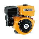 【送料無料★試運転済み】スバル 空冷4サイクル傾斜形単気筒OHC式ガソリンエンジン EX27D(9.0PS)