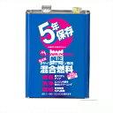 【丸山】混合燃料・混合ガソリン【25:1】 4L