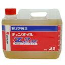 【ゼノア】【チェーンソーオイル】チェンオイル(Z2)4L 6本入り(1ケース)【YYSNA02】