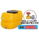 コダマ樹脂工業 タマローリータンク LT-200 ECO【200L】【25A排水バルブ付き】【カラー:オレンジ】【1万円以上送料無料・代引不可】