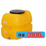 コダマ樹脂工業 タマローリータンク LT-300 ECO【300L】【カラー:オレンジ】【1万円以上送料無料・代引不可】