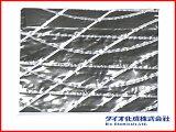 ダイオ化成 多目的シート テクミラー #2000 シルバー/ブラック 360×540cm アルミ蒸着フィルム ターポリンシート 遮熱 反射 農業資材 園芸用品 家庭菜園