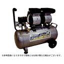【送料無料】静音 オイルレス 電動エアーコンプレッサー EWS-30【30Lタンク】【100V・50Hz/60Hz兼用】