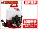 噴霧機 エンジン式 背負動噴 【工進 ES-10CDX(10Lタンク) (動力)】 動力噴霧器 散布機 防除機