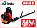 日工タナカ エンジンブロワー TBL-4600 【背負い式】(ブロアー ブロア 本体)