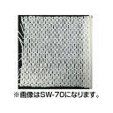 三菱化学のポリエチレン使用!タイレン 遮光ネット SW-80 遮光率80% 2.0×50m 白 遮光網 農業資材 園芸用品
