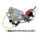 【工進】エンジンセット動噴 MS-ERH100