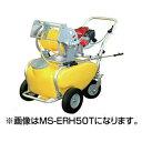 【工進】エンジンセット動噴 MS-ERH50TH85