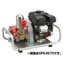 共立エンジンセット動噴 SPE6170 【三菱ガソリンエンジンGB181LN-111搭載】【噴霧機 動噴】