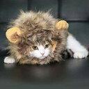 猫・子犬用 ライオンのたてがみ ドレスアップ帽子 5A2AXS ハロウィン n60909