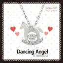 Cross For Dancing Angelクロスフォー ダンシングエンジェル Rocking Horse ネックレス ANG-001