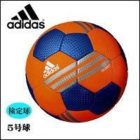 adidas【アディダス】 オリジナル Cubic模様 フットボール サッカーボール 5号球 JFA検定球の画像