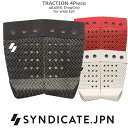 SYNDICATEJPN シンジケート TRACTION 4ピース ARASHI DRAG&CHOPPER サーフィン デッキパッド